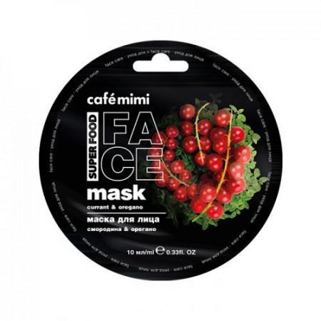 CAFE MIMI maska za lice ribizla i origano 10ml