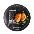 CAFE MIMI maska za lice bundeva i artičoka 10ml