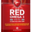RED OMEGA 3 300mg 30 kapsula 1+1 GRATIS