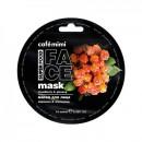 CAFE MIMI maska za lice moroška i žen-šen 10ml