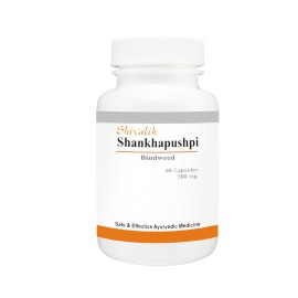 Shankhapushpi Capsules, Extract, Convolvulus pluricaulis, Brain Food, Brain Supplements, Memory, Mind Power, Stress, Depression, Fatigue, Tension images