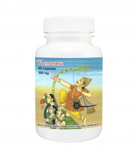 Kamastra Capsules - Last Longer in Bed, Aphrodisiac, PE, ED, Erections, Erectile Dysfunction, Penis Enlargement, Mens Health, Herbal Supplements, Dietary Supplements images