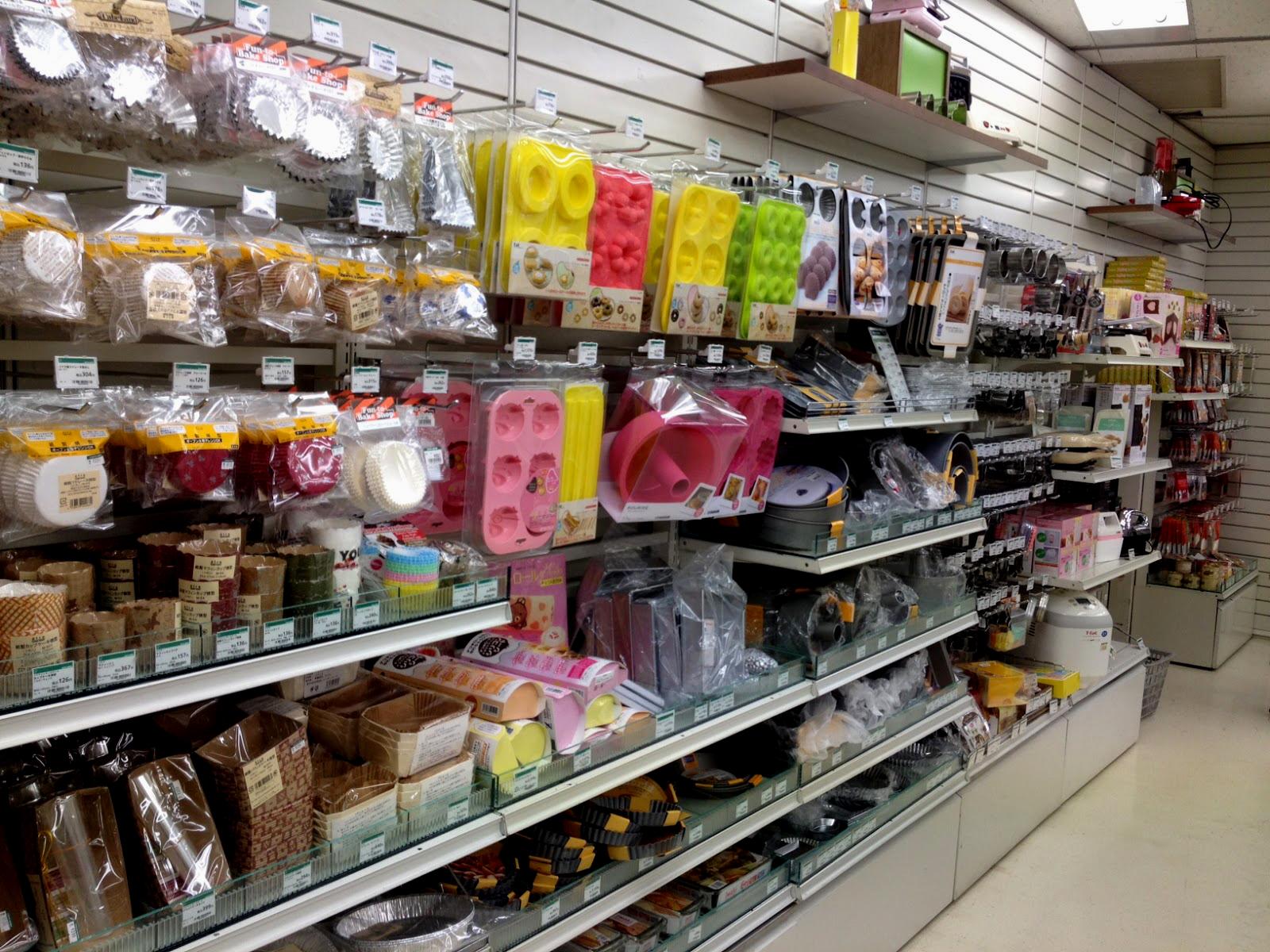 negozio di roma decorazioni dolci confetti perfetti On negozi decorazioni torte roma