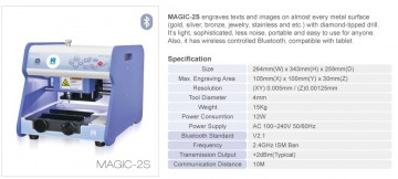 MAGIC 2S WI FI INCISORE ELETTRONICO PER INCISIONI PIANE/ MAGIC 2 S ENGRAVE MACHINE