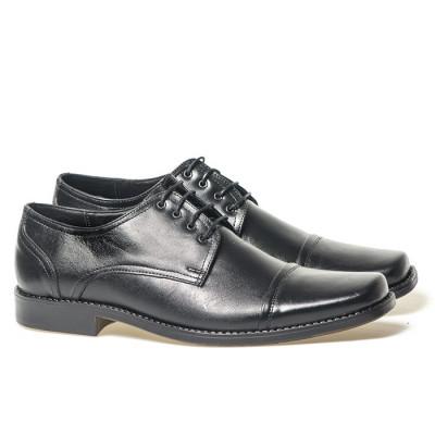 Kožne cipele Gazela 3621 crne