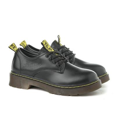 Cipele na pertlanje C426 crne