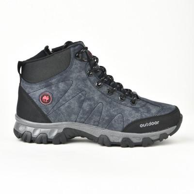 Zimske duboke cipele / patike 4054 teget (brojevi od 36 do 47)