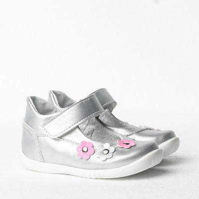 Dečije cipele sa anatomskim uloškom 1025/1 srebrne
