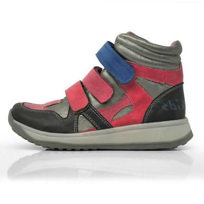 Duboke cipelice za devojčice CH50617