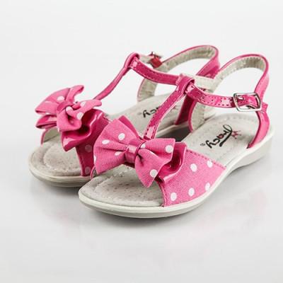 Sandale za devojčice BS27556 pink