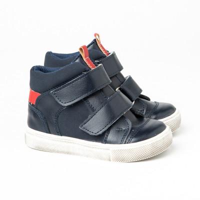 Dečije cipele sa anatomskim uloškom S040 teget
