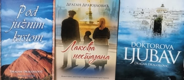 Dragan Dragojlović 3 knjige za 400 dinara.