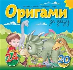Origami za decu: Dinosaurusi