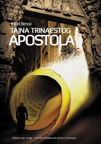 Tajna trinaestog apostola