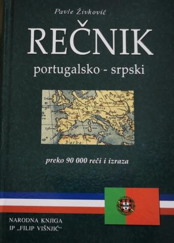 Rečnik portugalsko-srpski