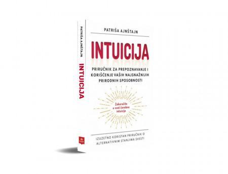 Intuicija - Patriša Ajnštajn