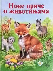 Nove priče o životinjama