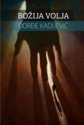 Božija volja - Đorđe Kadijević