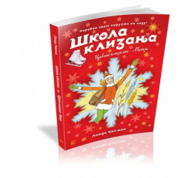 Škola klizanja 3: Crvene klizaljke – Magija