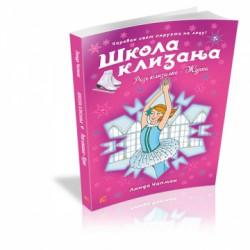 Škola klizanja 4: Roze klizaljke – Žurka