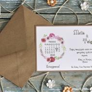 Invitatii de nunta - 70281