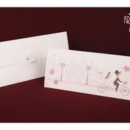 Invitatie de nunta 70132