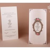 Invitatie de nunta 70143