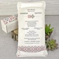 Invitatie de nunta cufar 39347