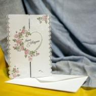 Invitatie de nunta 3282