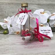 Mesaj in sticla Roz