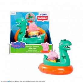 Jucării de baie, George si dinozaurul