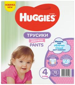Scutece-chilotel Pants Huggies Box Nr.4, Fetite, 9-14 kg, 72 buc