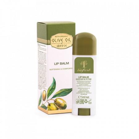 Balsam de buze - Ulei de Măsline Grecia