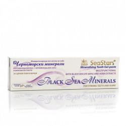 Pastă de Dinți Gel cu Minerale din Marea Neagră 75 ml