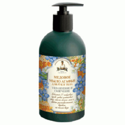 Liquid Soap 17 Siberian Plants & Honey
