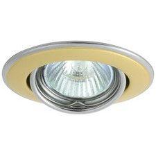 Corp iluminat Kanlux 2833 HORN CTC-3115 - Spot incastrat directional, Gx5,3, max 50W, 12V, IP20, auriu/argintiu