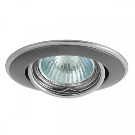 Corp iluminat Kanlux 2834 HORN CTC-3115 - Spot incastrat directional, Gx5,3, max 50W, 12V, IP20, argintiu