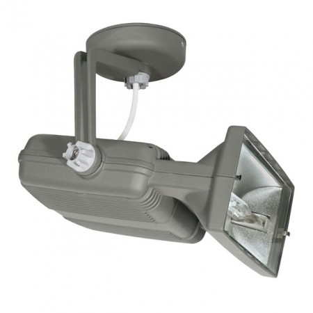 Corp iluminat Kanlux 4910 MEDIA MTH-70 - Proiector, Rx7s, 70W, IP20, gri