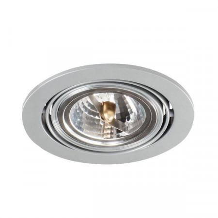 Spot Kanlux 26613 ARTO - Spo triplu incastrat, directional G53, max 1x35W, IP 20, argintiu