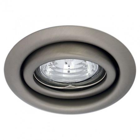 Corp iluminat Kanlux 331 ARGUS CT-2115 - Spot incastrat directional, Gx5,3, max 50W, 12V, IP20, inox mat