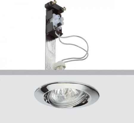 Spot HID Philips 871155957329899 - QBD570 1XHAL-MR50-45W 12V BR CR, crom