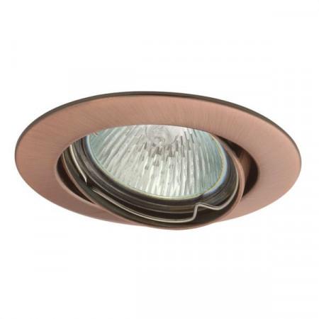 Corp iluminat Kanlux 2785 VIDI CTC-5515 - Spot incastrat directional, Gx5,3, max 50W, 12V, IP20, cupru mat