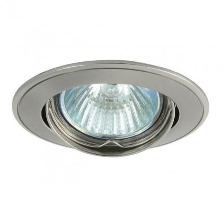 Corp iluminat Kanlux 2806 BASK CTC-5515 - Spot incastrat directional, Gx5,3, max 50W, 12V, IP20, nichel
