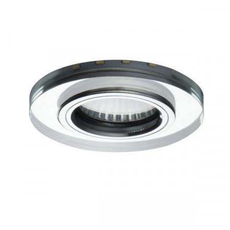 Spot Kanlux 24416 SOREN O - Spot cu led ornamental cu lumina rece Gu10, PAR16, max 20W,IP20, sticla, argintiu