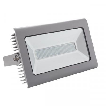 Proiector LED Kanlux 25700 ANTRA - Proiector cu senzor miscare, 200W, 4000k, IP65, argintiu