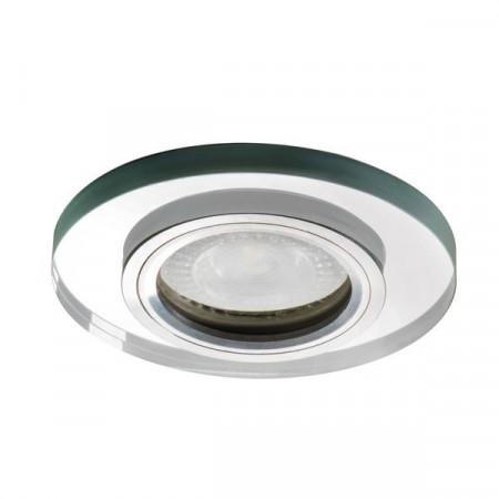 Spot Kanlux 26710 MORTA - Spot incastrat, fix GU10, 1x35W, IP20, argintiu