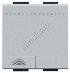 Intrerupator Bticino NT4582N Living Light - Variator, comanda tactila, rezistiv/inductiv 450W-800W, 2M, 250V, argintiu