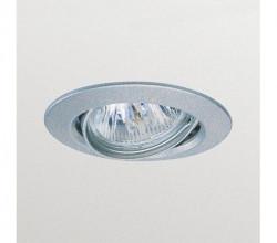 Spot HID Philips 871155957334299 - QBD570 1XHAL-MR50-45W 12V BR GR, argintiu