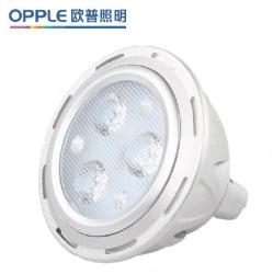 Bec cu led Opple 140044678 - Sursa LED MR16 5W 36 2700K EU CB