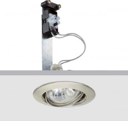 Spot HID Philips 871155957331199 - QBD570 1XHAL-MR50-45W 12V BR ALU, E27, argintiu